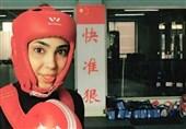 توضیحات مجموعه ورزشی انقلاب درباره مشکل رخ داده برای سهیلا منصوریان