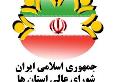 شورای عالی استانها| الویری انتقاد کرد، خبرنگار تسنیم بایکوت شد