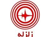 زلزله 4 ریشتری شهر گوریه در استان خوزستان را لرزاند