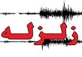 زلزله 4.3 ریشتری فیروزکوه در استان تهران را لرزاند