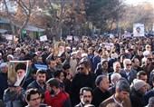 """راهپیمایی """"دشمنشکن"""" مردم استان خراسان شمالی در سالروز حماسه نهم دی آغاز شد"""