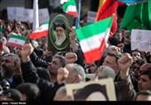 مراسم بزرگداشت 9 دی روز بصیرت در کرمان برگزار میشود
