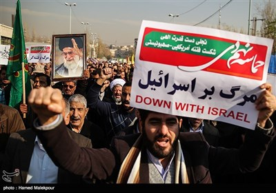 Iranians in Tehran Hold Rally to Mark '9th of Dey' Epic