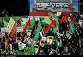 گرامیداشت حماسه 9 دی در مصلی تهران