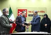 تجلیل از خانواده شهدا و جانباز مقابله با فتنه88 در خبرگزاری تسنیم+تصاویر