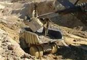 """گزارش تحقیق و تفحص از معادن کشور؛ تخلف در استحصال طلا از معدن """"زرشوران"""""""