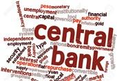 اولین بانک مرکزی دنیا کجا تأسیس شد و چرا؟
