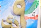 تشریح بزرگداشت حماسه 9 دی در سراسر کشور/ سردار سلامی؛ سخنران تهران