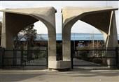 بانک جهانی:دانشگاههای ایران برای اقتصاد غرب نیرو تربیت میکنند