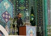تلاوت سید احمد مقیمی در کرسی حرم حضرت عبدالعظیم(ع) + صوت