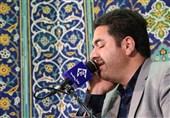 تلاوت احمدیوفا در کرسی حرم حضرت عبدالعظیم(ع) + صوت