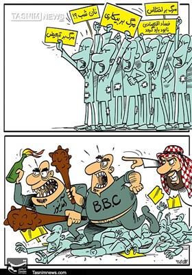 کاریکاتور/ حامیان اغتشاش، علیه معیشتمردم