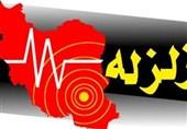 دو زلزله پیاپی بامداد امروز «کیانشهر» در استان کرمان خسارتی نداشت