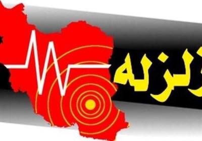زلزله کرمان/