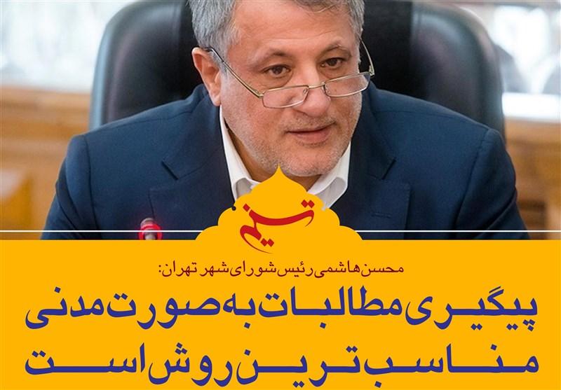 هاشمی: مسئولان راهکارهایی برای تسهیل شرایط اقتصادی جامعه ایجاد کنند