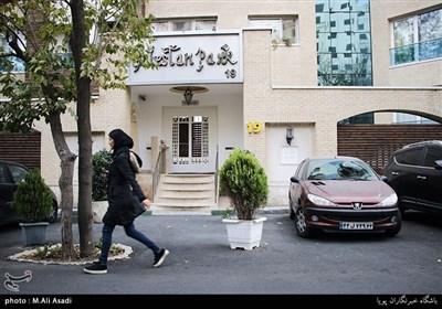 محله های تهران- اُزگل