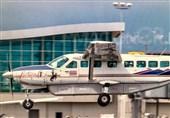 ساختار مدیریت یکپارچه تعمیر و نگهداری قطعات هواپیما ایجاد میشود