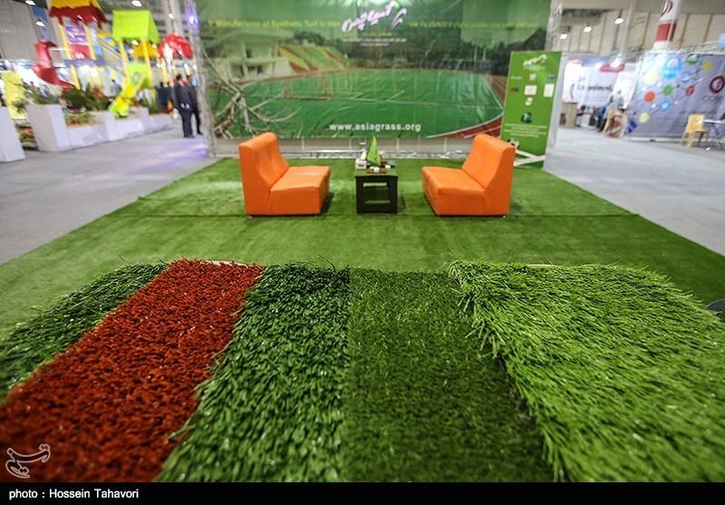نخستین کنگره تکنولوژیهای نوین در فضای سبز شهری در اصفهان برگزار میشود