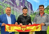هافبک جدید فولاد خوزستان به بازی مشکیپوشان میرسد