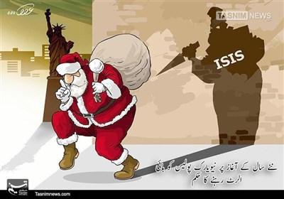 نئے سال کی آمد اور امریکیوں کا دہشتگردوں سے خوف!