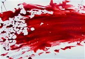 خون + قتل