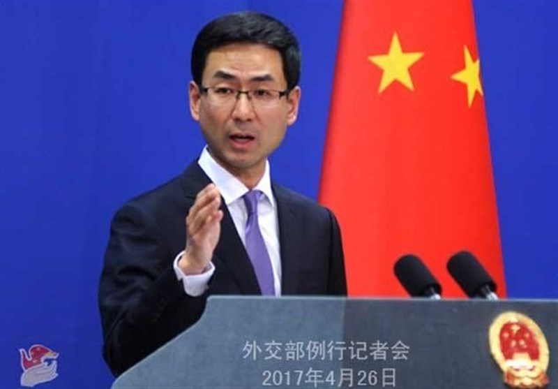 China Complains to US over Ending Iran Sanctions Exemptions