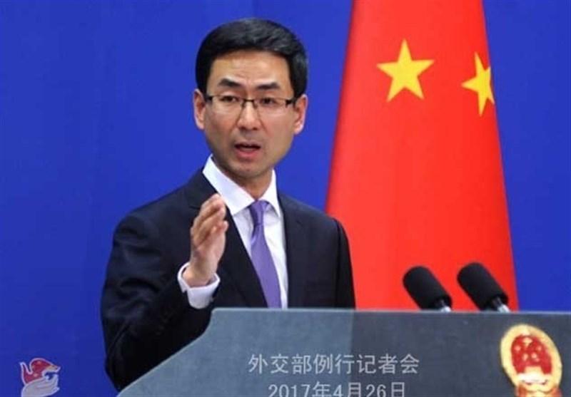 China Defends Pakistan after Trump Outburst