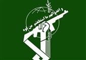 Devrim Muhafızları: Teröristlerden Ölümcül İntikam Alınacak