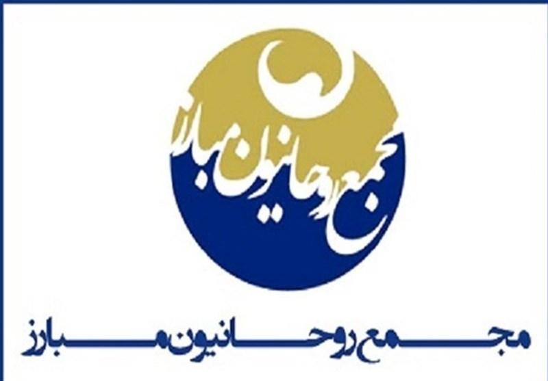 جلسه مجمع روحانیون با محمد خاتمی برای ورود به انتخابات 1400