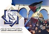انطلاق أعمال مؤتمر اتحاد الاذاعات والتلفزیونات الاسلامیة فی بیروت