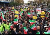 Iranians Decry Riots