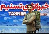 """سفر """"فرار"""" نیست/ تفاوت سفر اروپاییها با ایرانیها"""