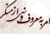 اصفهان| آغاز مطالبهگری حسینی از مساجد؛ 110 مسجد پایگاه احیای امر به معروف شد