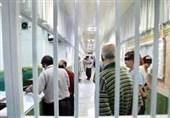 اردبیل| جمعیت کیفری زندانها 12 درصد افزایش یافت