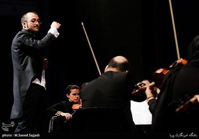 موفقیتهای ارکستر فیلارمونیک را در ارکستر سمفونیک نمیتوان دید