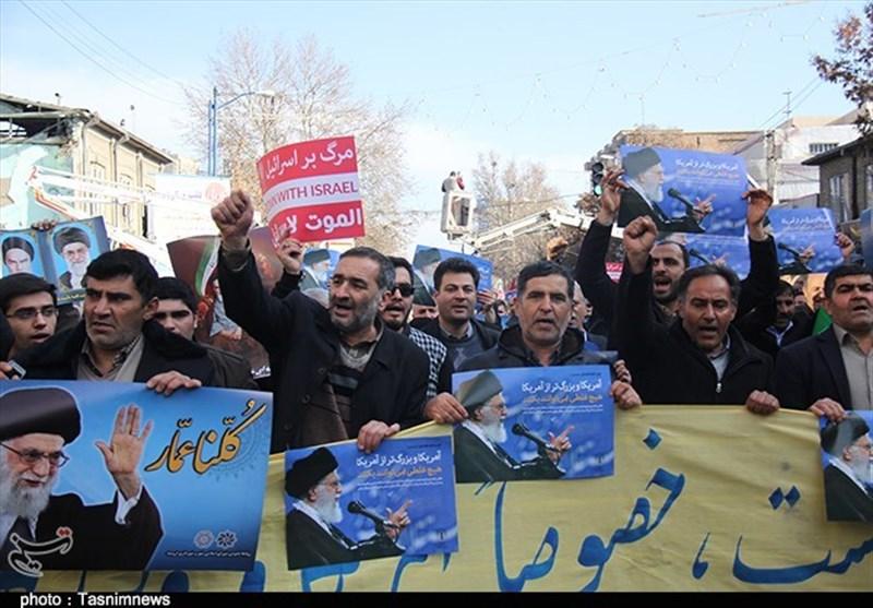 Mass Rallies in Iran to Condemn Violence, Back Establishment
