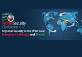Tehran to Host Regional Security Conference