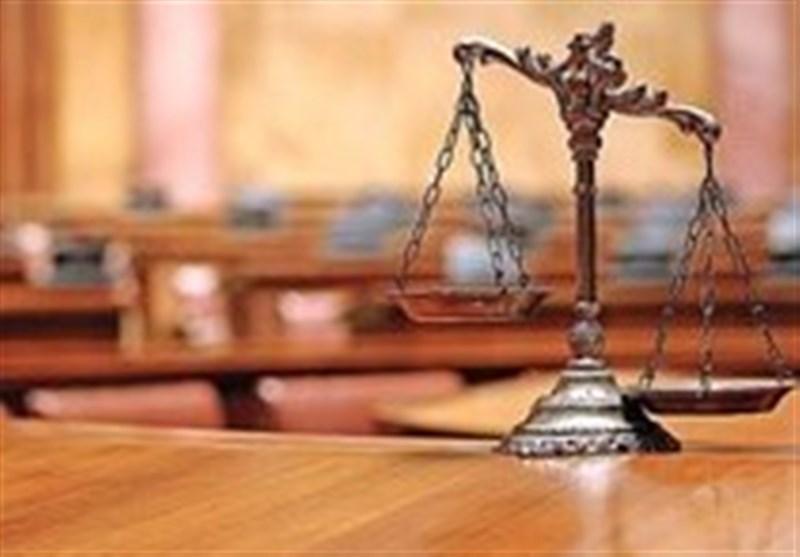 جرم خیانت قانون مجازات