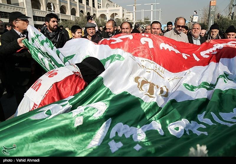 People Rally in Tehran to Condemn Riots