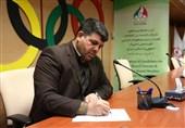 ثبتنام دادگر در انتخابات کمیته ملی المپیک