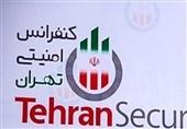 دومین کنفرانس امنیتی تهران دوشنبه برگزار میشود
