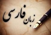 الزامی برای فارسینویسی در کالاهای صادراتی وجود ندارد