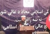 گیلانی: بسیاری از رهبران طالبان در افغانستان حضور دارند + عکس