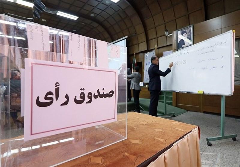 ابهام در زمان برگزاری مجمع انتخاباتی فدراسیون ورزشهای دانشگاهی