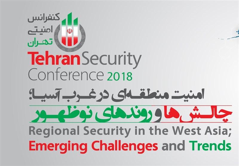 ایران.. انطلاق اعمال مؤتمر طهران الأمنی الثانی یوم غد الاثنین