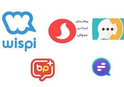 توقف 100درصدی فعالیت ظرفیتهای بسیج و سراج در تلگرام و کوچ به پیامرسانهای داخلی