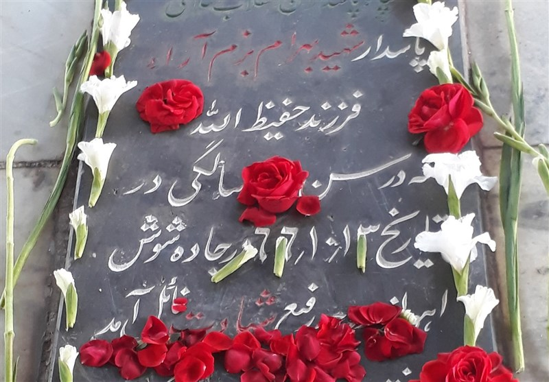 ساماندهی گلزارهای شهدای استان مازندران سه سال زمان می برد