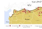کمکهای آمریکا به کردهای سوریه+نقشه