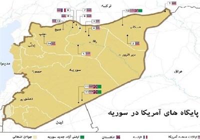 جنایت های آمریکا در سوریه| مبانی حقوقی غیرقانونی بودن حضور آمریکا در سوریه
