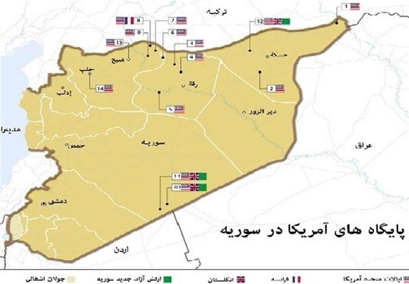 جنایتهای آمریکا در سوریه| مبانی حقوقی غیرقانونی بودن حضور آمریکا در سوریه